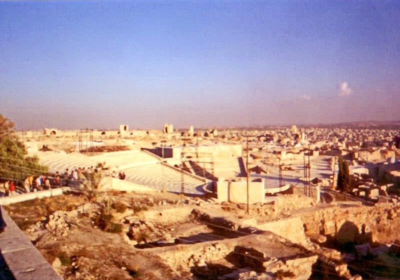 Алеппо Вид на місто та амфітеатр  з цитаделі