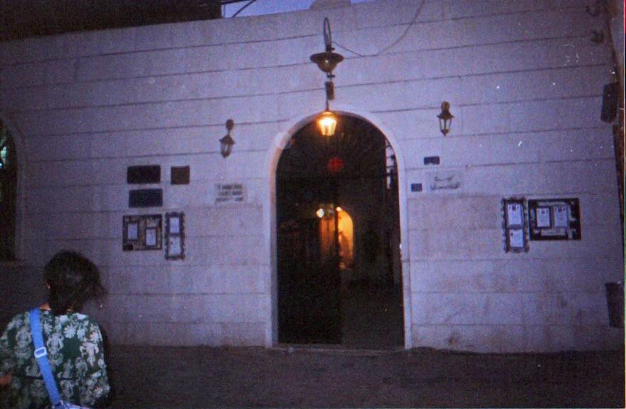 19 Дамаск Церковь Св.Анании.jpg