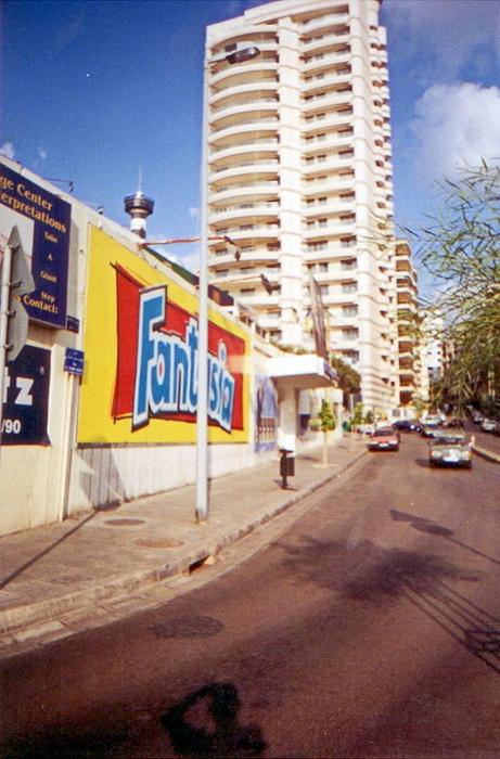 15 Бейрут.jpg