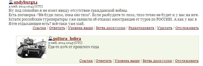 1_5бобра