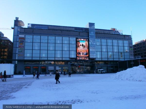 торговый центр Kamppi