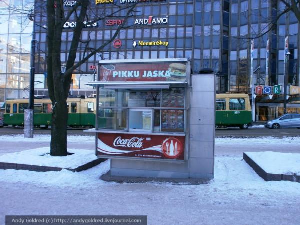 ларёк с бургерами и хот-догами в Хельсинки
