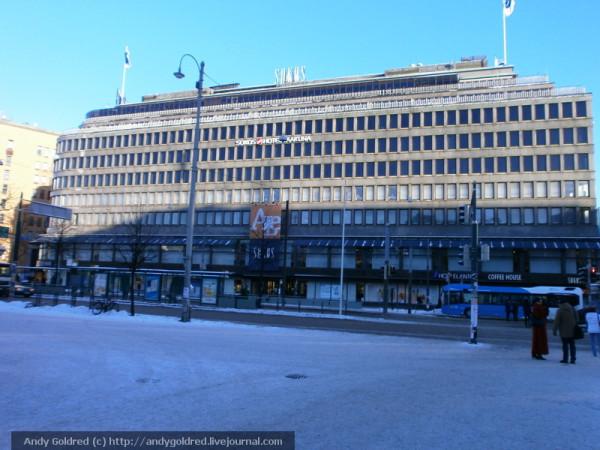 Sokos отель и торговый центр Хельсинки