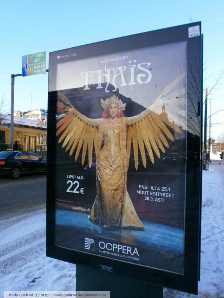 реклама оперы Таис в Хельсинки