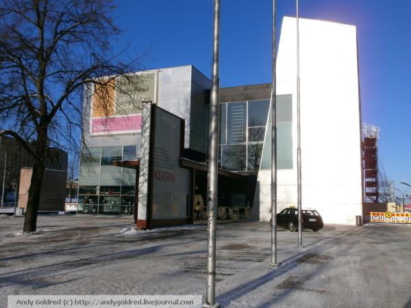 музей современного искусства Kiasma