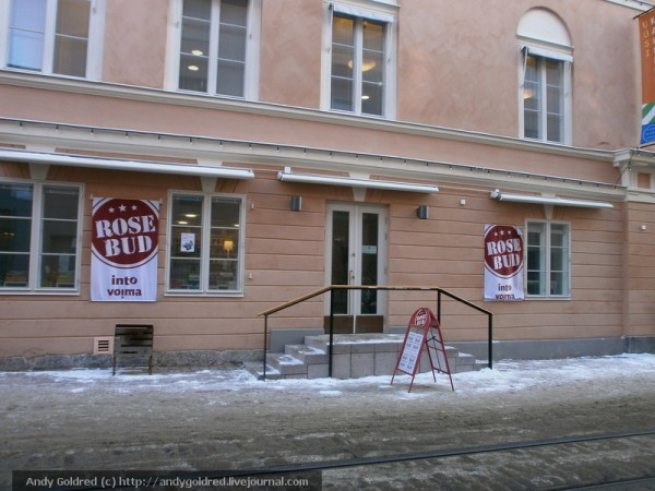 магазин Rose Bud Хельсинки