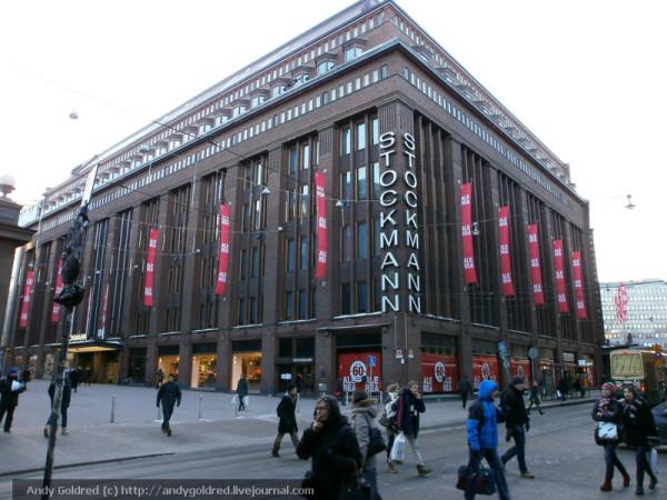 торговый центр Stockmann Хельсинки