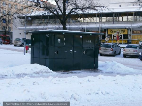 туалет Хельсинки