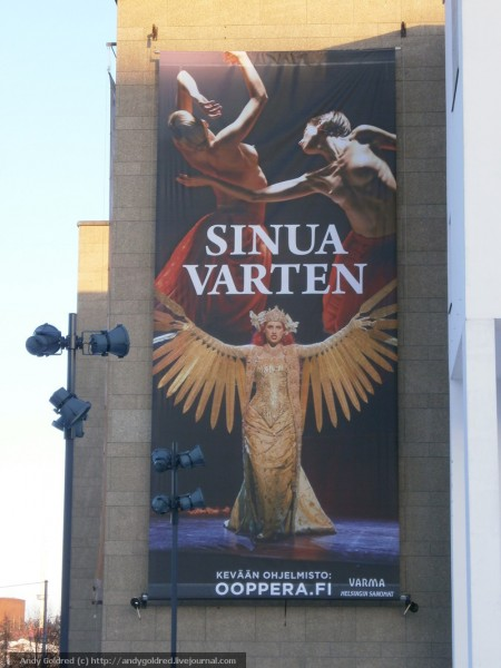 реклама оперы Таис Хельсинки