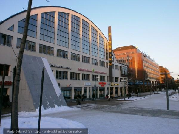 здание Finnkino