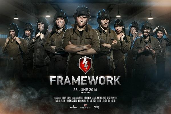 WG_frame