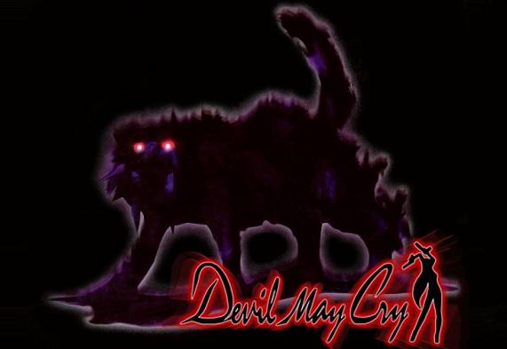 DMC1_7
