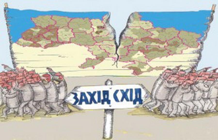 Донбасс. То место за которое Москва держит Киев.jpg