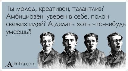 adelatchtotoumeyesh