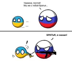 Россия-Украина-брат-у-ворот-песочница-1123595