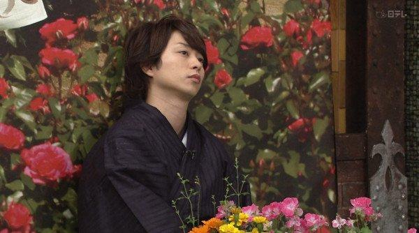 Arashi ni Shiyagare 3