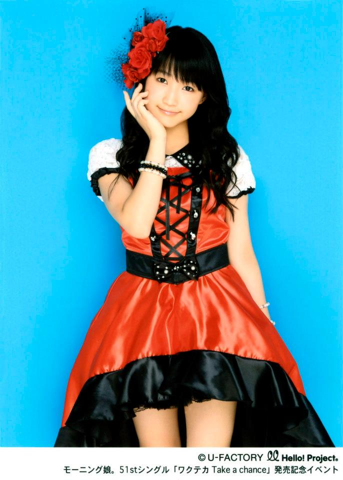 9th Gen - Riho Sayashi