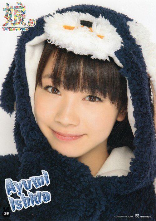 10th Gen - Ayumi