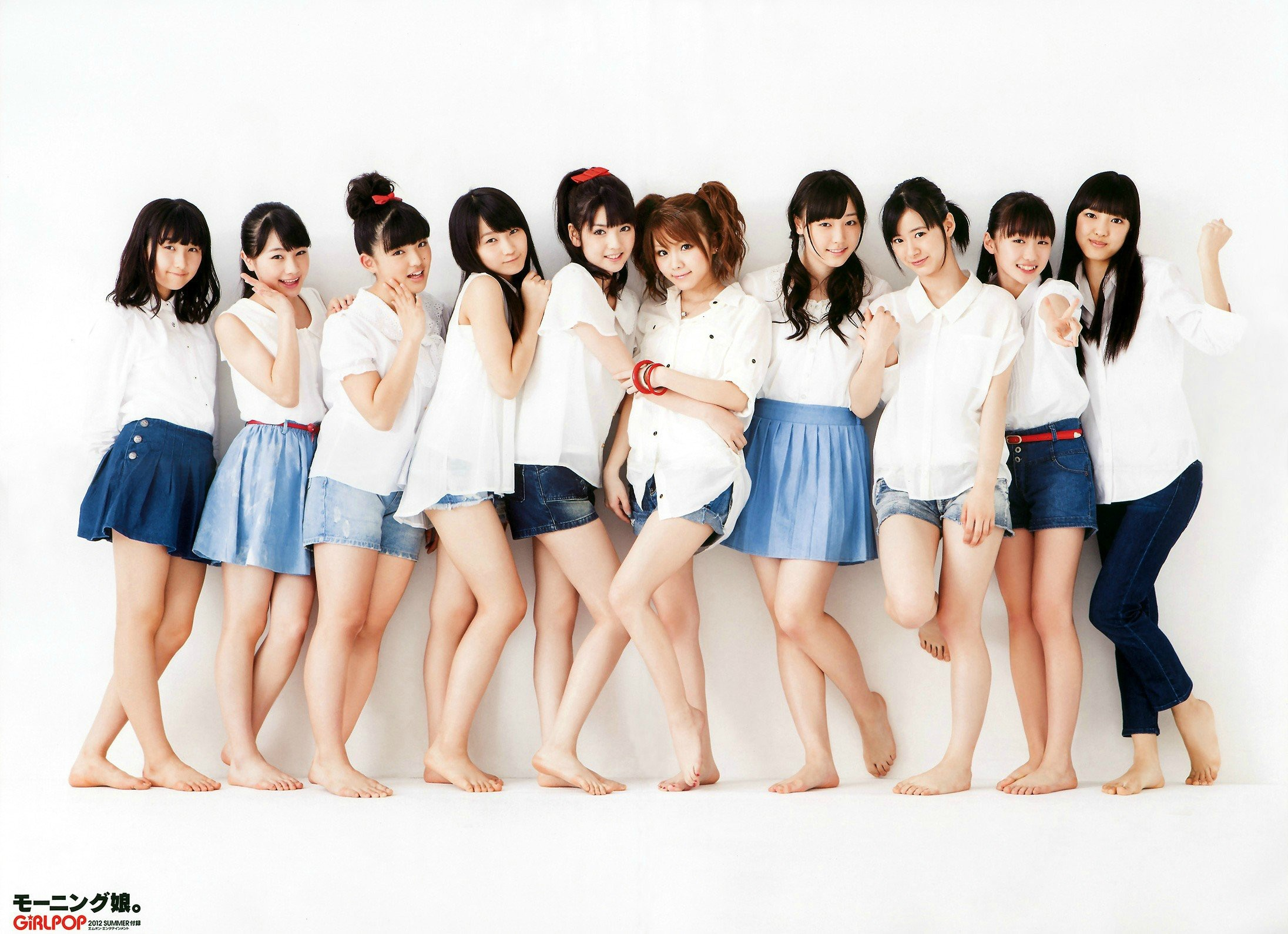 Morning Musume group