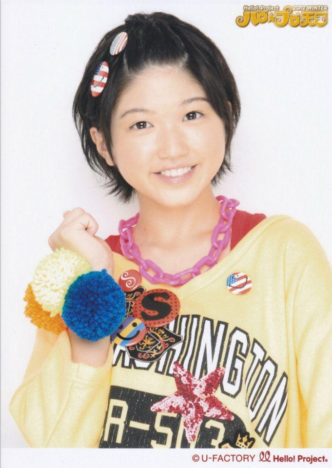 Akari Takeuchi