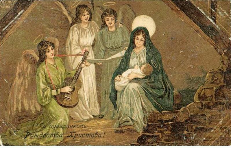 Картинка, картинки старинные с рождеством христовым