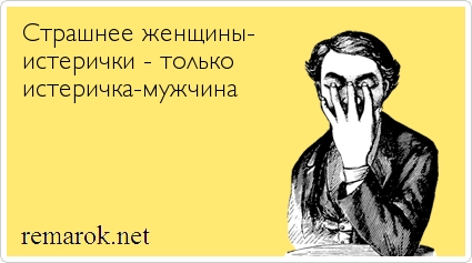 Remarok_net12665