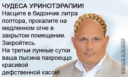 1228149433_yahooeu_ru_2