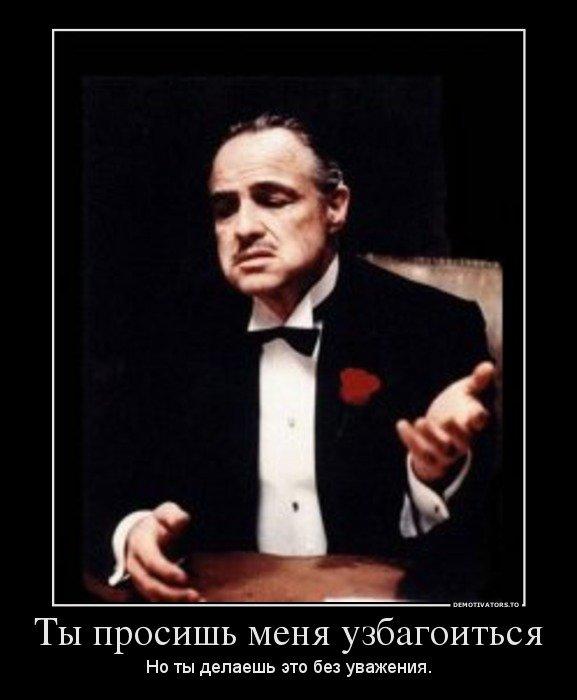 1379484557_39241205_tyi-prosish-menya-uzbagoitsya