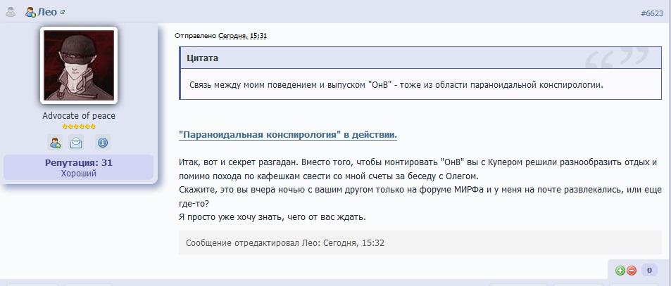VlasenkoPost03