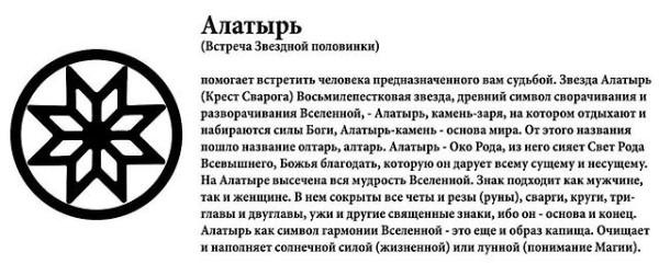 mir-buketov-alatir-dostavka-tsvetov-gorod-volzhskiy-volgogradskoy-oblasti