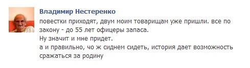 Вукраина_мобилизует_уголовников