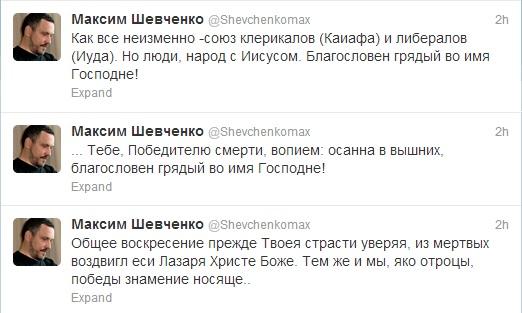 Православный_исламист