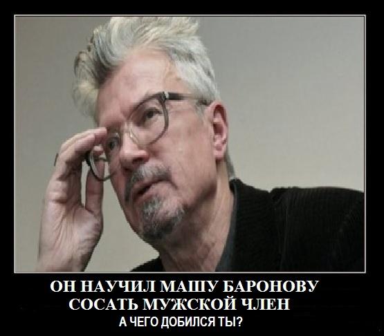 Limonov_Demotivator