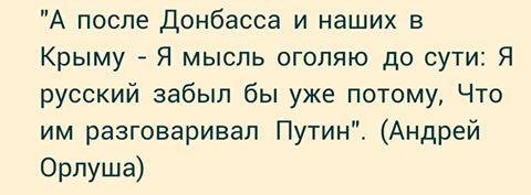 Террористы создают ударные бронегруппы для атак на донецкий аэропорт: под Ясиноватую бросили пехоту и артиллерию, - ИС - Цензор.НЕТ 2836