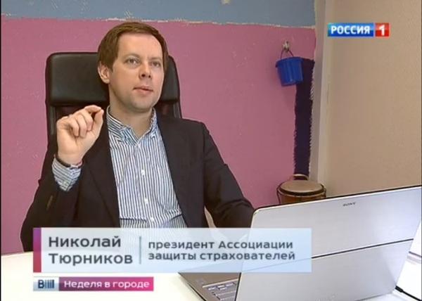01.02.15_Вести Россия