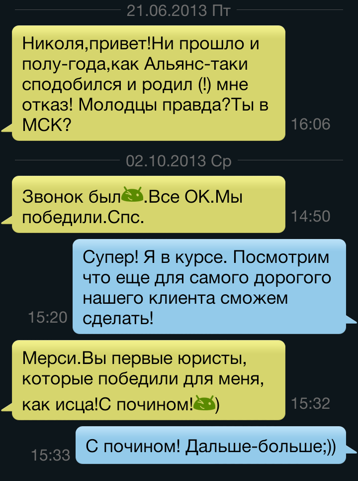 glavstrakhcontrol