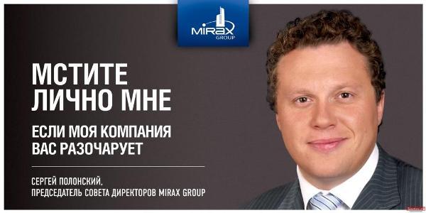 mirax5