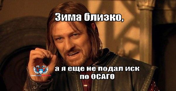 mem_gsc_IP_zima