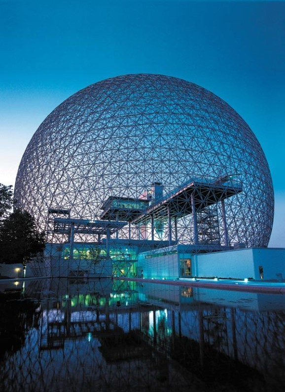 музей биосферы