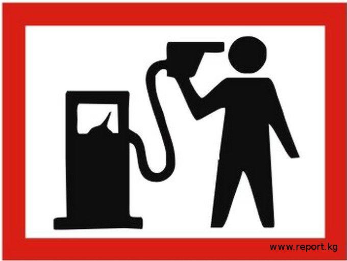 дорогой бензин