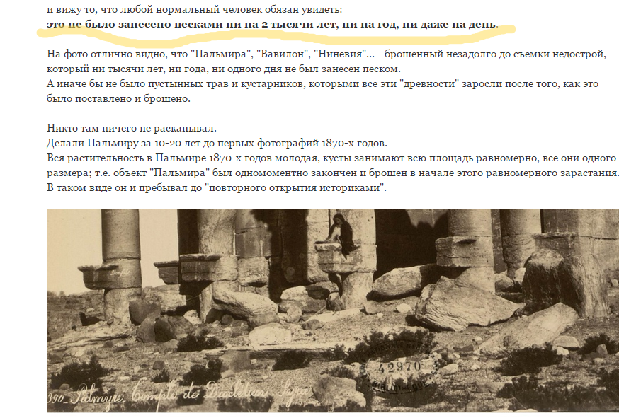 Правда/Ложь - Страница 2 587665_900