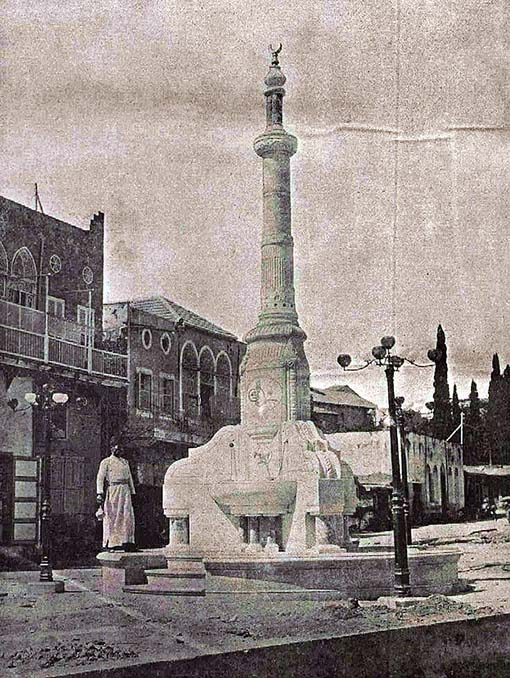 A Fountain in Beirut [1880s].jpg