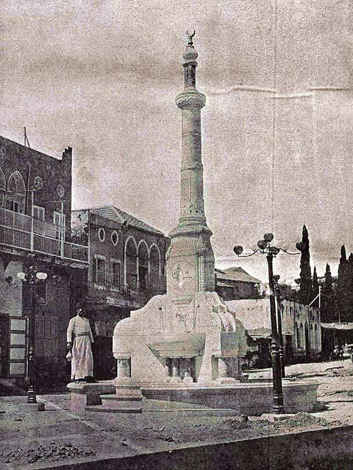 A Fountain in Beirut [1880s].jpg