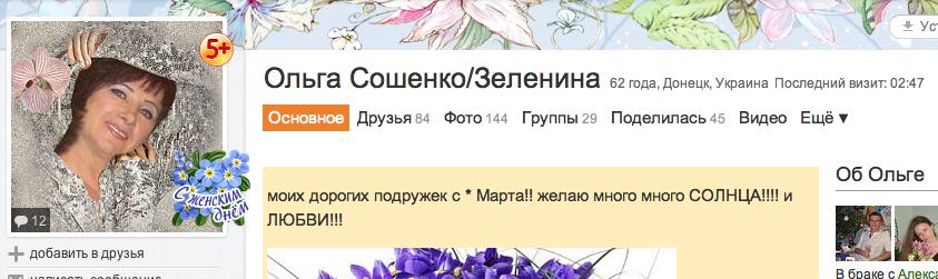 Снимок экрана 2013-03-10 в 4.04.04