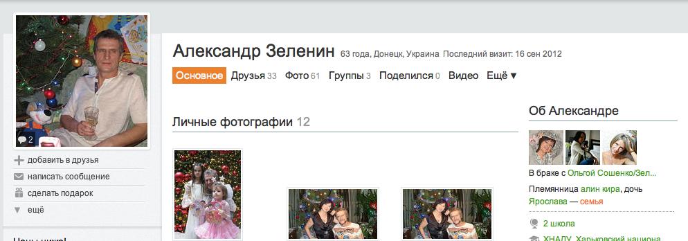 Снимок экрана 2013-03-10 в 4.05.10