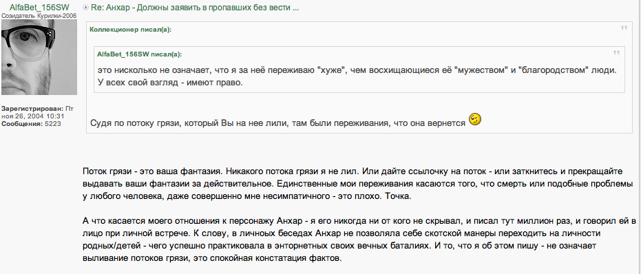 Снимок экрана 2013-03-11 в 19.55.36