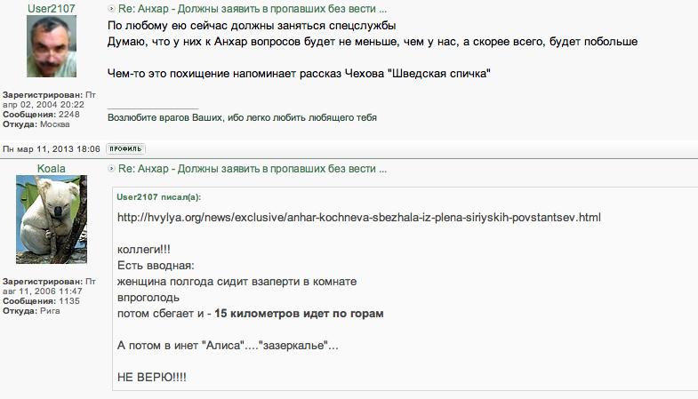 Снимок экрана 2013-03-11 в 19.56.09