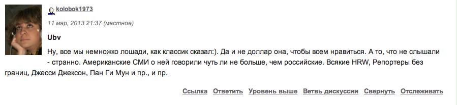 Снимок экрана 2013-03-13 в 0.56.04