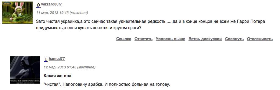Снимок экрана 2013-03-13 в 0.58.15