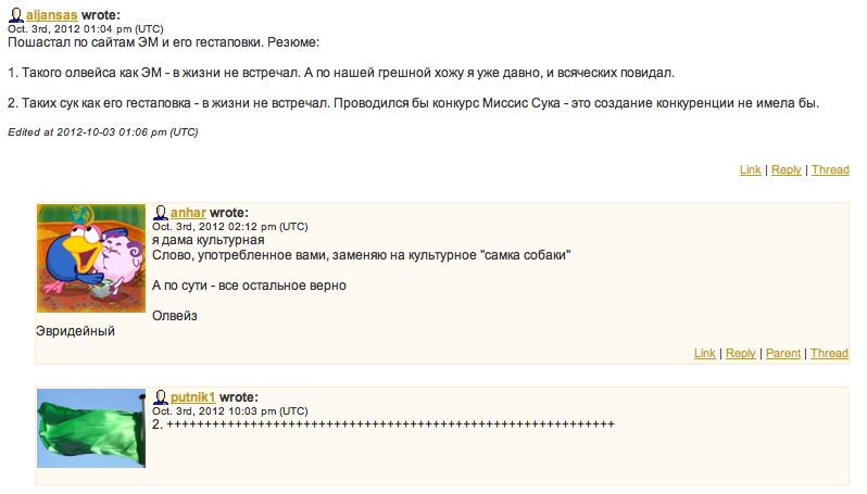 Снимок экрана 2012-10-04 в 13.53.03